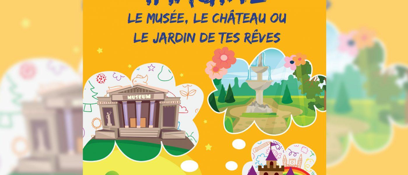 Un concours Interscolaire organisé par le Museums-PASS-Musées et l'Ecomusée d'Alsace