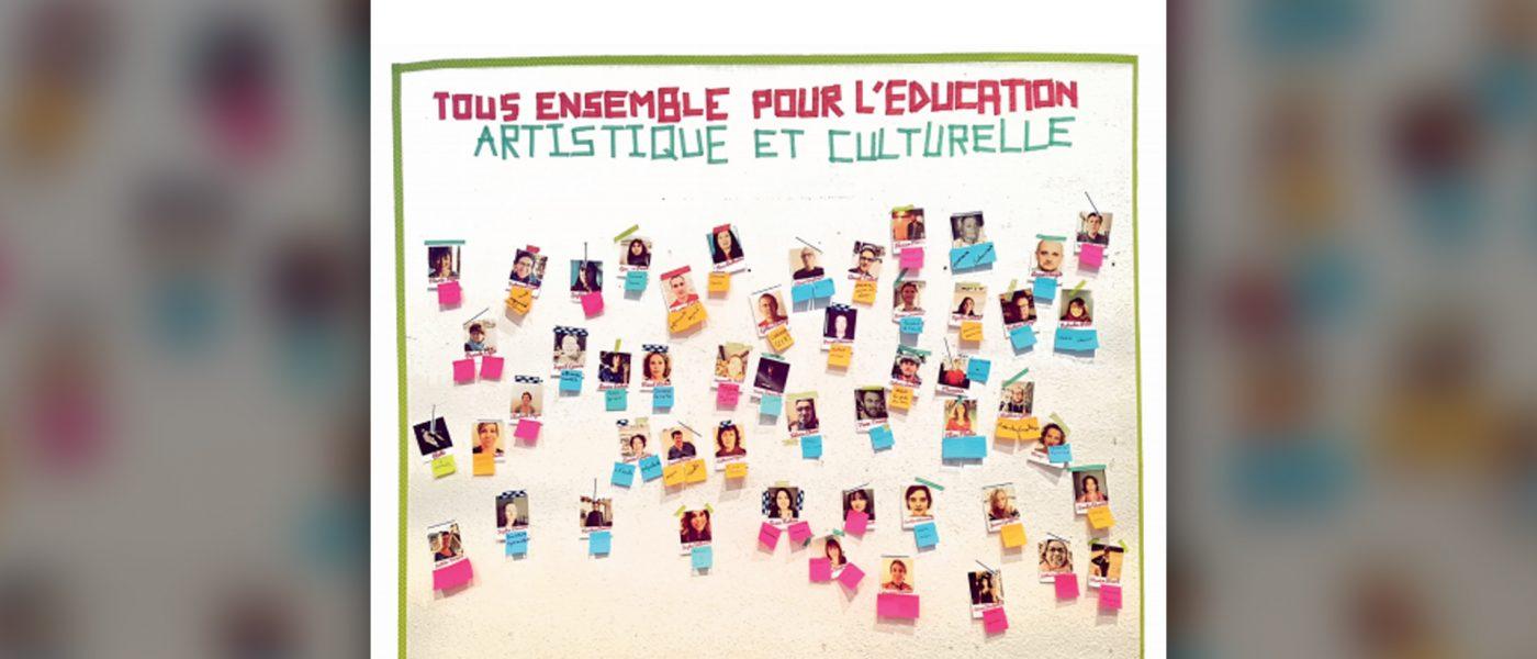 Le PREAC Chanson Francophone «le Chantier des Profs» – du 29 au 31 janvier 2020